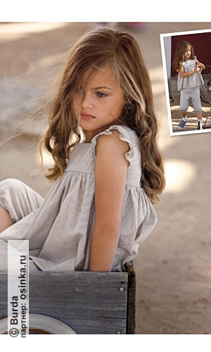 Детская мода, спецвыпуск № 2/2012