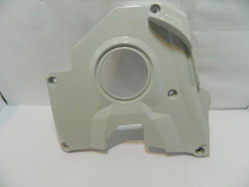 Stihl MS 380,038 chainsaw oil pump brake cover  http://www.chainsawpartsonline.co.uk/stihl-chainsaw-oil-pump-brake-cover/
