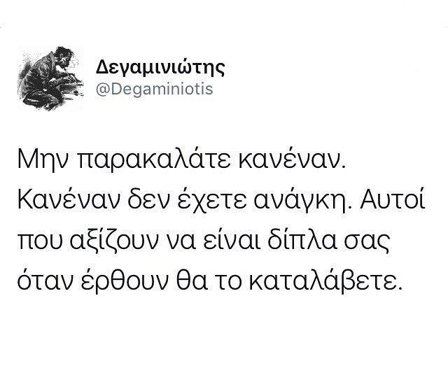 """12.5 χιλ. """"Μου αρέσει!"""", 10 σχόλια - Δημήτρης Δεγαμινιώτης (@degaminiotis) στο Instagram: """"www.degaminiotis.com"""""""