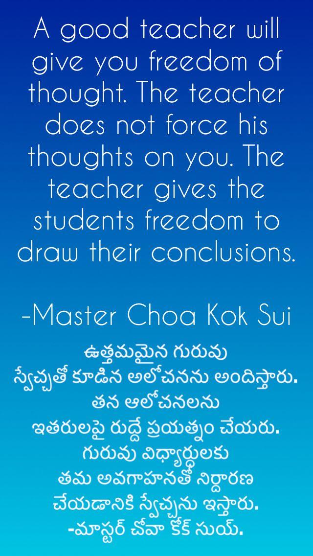 quotes #UnfoldApp #MCKS #teacher #students #teaching #guru