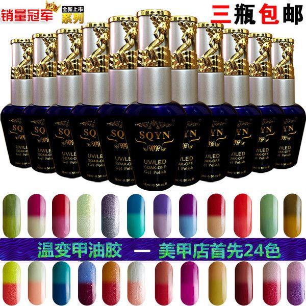 Qq Барби лак для ногтей изменение температуры клея клей цвет лака для ногтей градиент цвета гель клей фототерапии лак для ногтей съемная пластиковая
