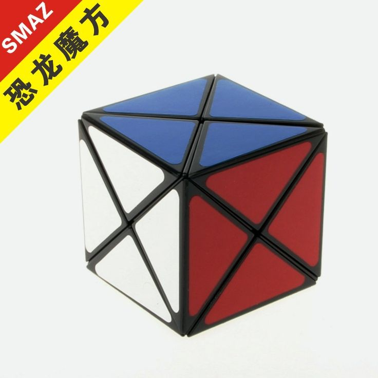 gravity cube how to find cubes
