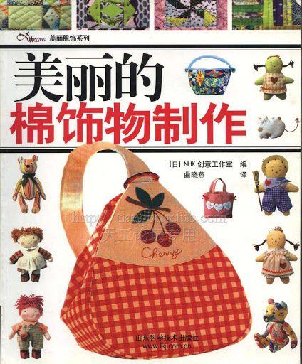 japan cherry - Véro D - Picasa Web Albums