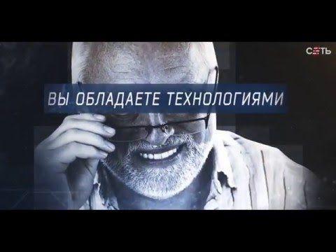 Против чего и кого восстал наш В Путин  ШОК! Грядут перемены! Передай др...