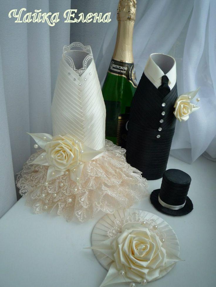 Beige bottle dress