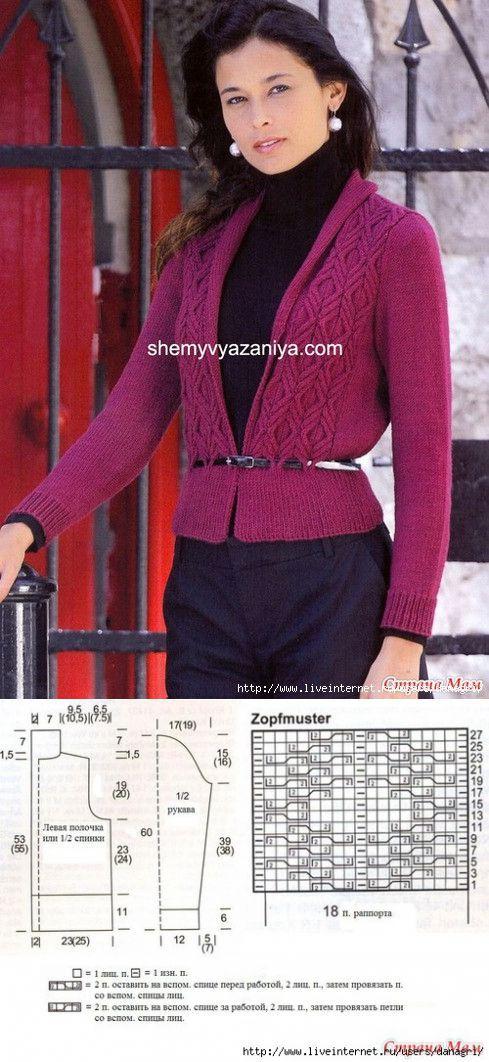 针织长袖 - 蕾妮的日志 - 网易博客 | вязание | Постила