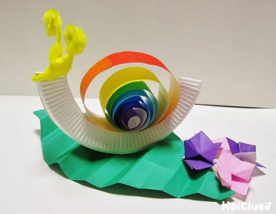 くるくると巻かれた虹色の殻がきれいなかたつむり。しっぽのほうをちょんと押すと、ゆらゆらのんび〜り前進♪梅雨の時期も楽しくなりそうな製作遊び。