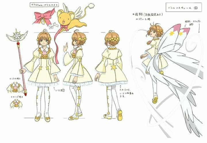 New Cardcaptor Sakura Clear Card Sakura Kinomoto Frog Dress Cosplay Costume