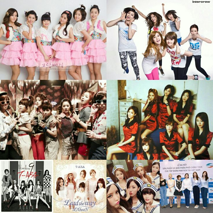 T ARA  2009~2016~forever The strength of the team is each individual member. The strength of each member is the team.