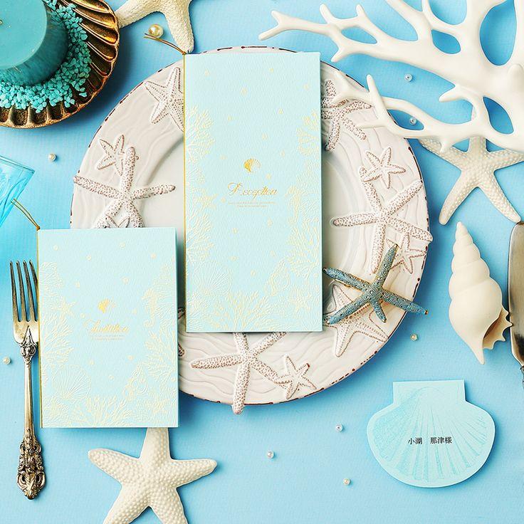 招待状 サンライズシェル ブルー | 招待状 | 結婚式招待状・席次表、手作りウェディングの格安販売 ココサブ