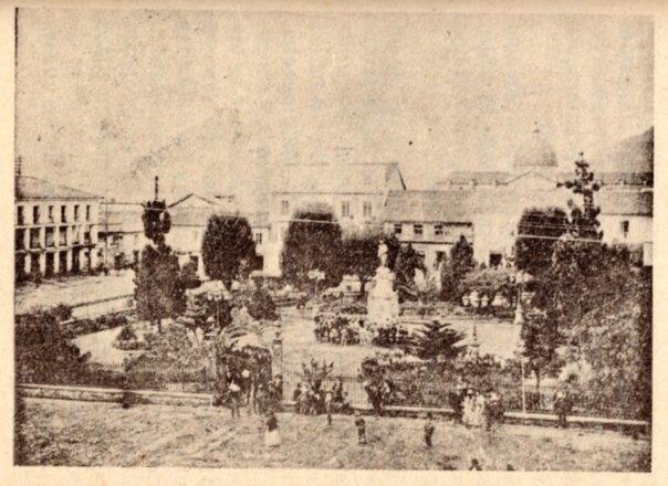 1890, Plaza de Bolívar - Bogotá, Colombia