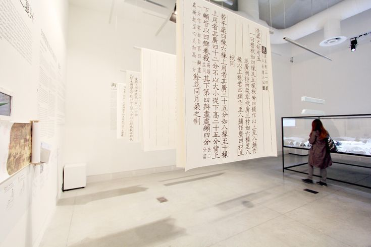 Venice Biennale 2014: Central Pavilion elements of architecture (e o a)  Roof