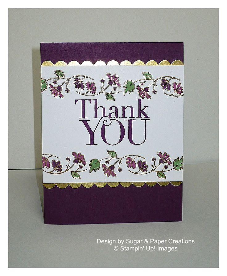 SU! Bordering Blooms and Another Thank You stamp set; Whisper White, Blackberry Bliss and Gold Foil paper; Blackberry Bliss, Garden Green and Rich Razzleberry ink; gold embossing powder