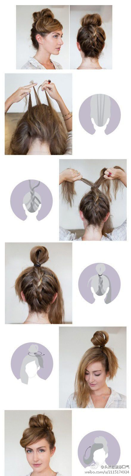 upside down braid tutorial