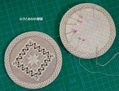 pouch (4)