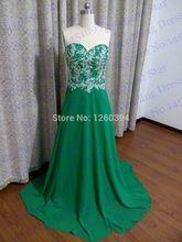 Emerald Green Chiffon Schatz Lange Charming A-linie Elegante Abschlussball-partei Kleid Abendkleider 2015 Neue Ankunft //Price: $US $101.50 & FREE Shipping //     #dazzupde