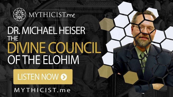 Dr.Michael Heiser | Divine Council Of The Elohim & The Gods of The Bible...