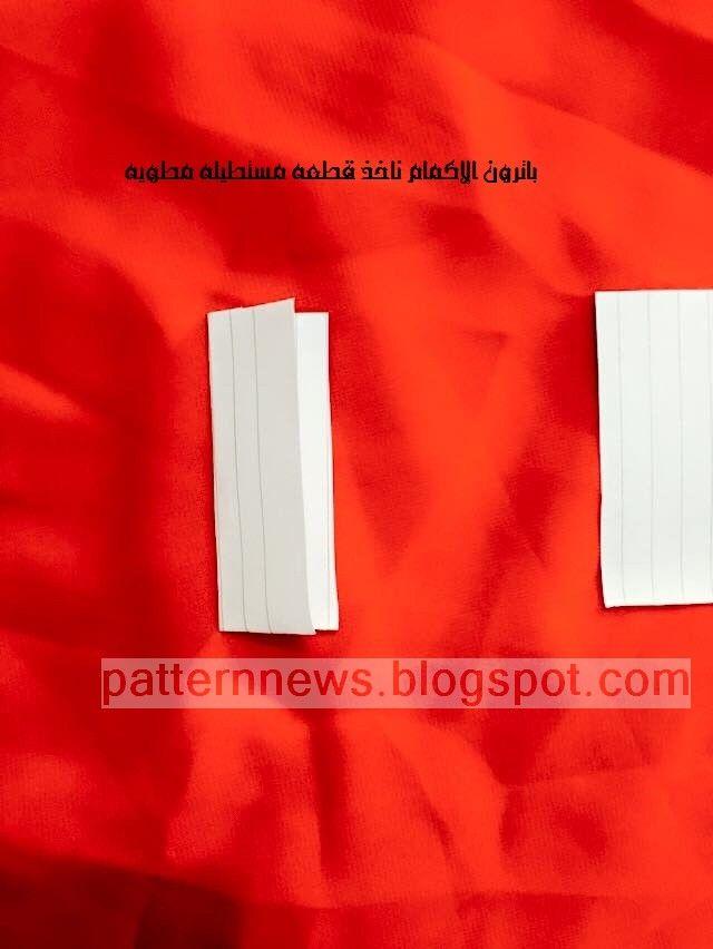 باترون خياطة باترون قنادر الدار باترون قنادر عراس وباترون ملابس تقليدية Pattern Dress Patterns Movie Posters