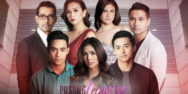 Pusong Ligaw June 12, 2017 Episode Full Watch Online