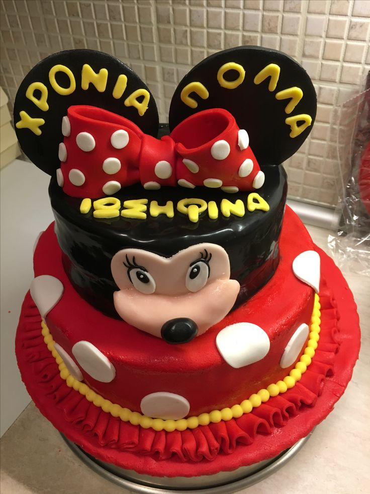 Minnie lovers !!! Birthday cake