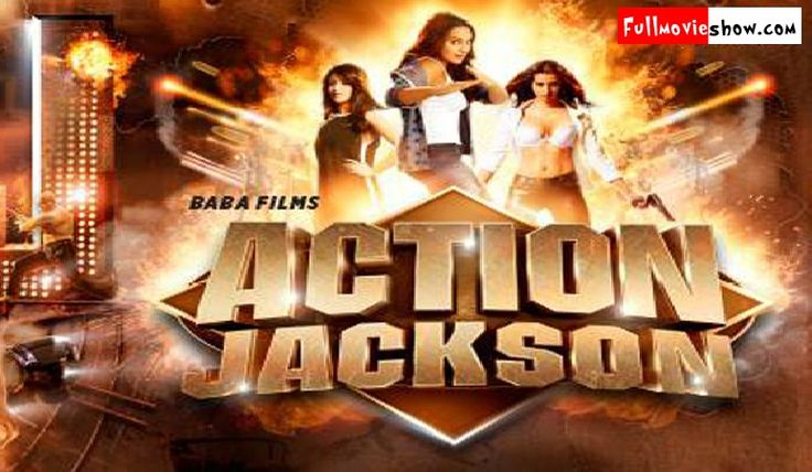 Action Jackson Movie Trailer Download