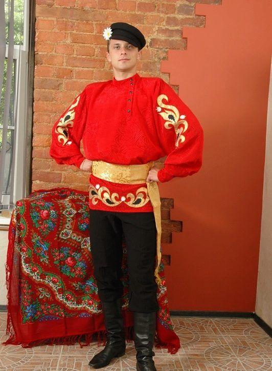 длины русский народный костюм мужчины фото сочи вправду есть