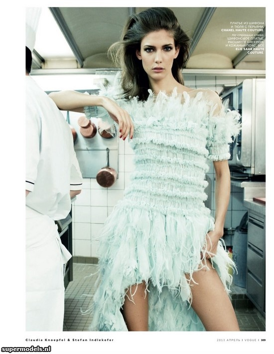 Supermodels.nl Industry News - Kendra Spears in 'The New Menu'...