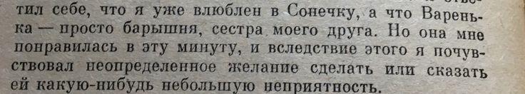 """Л.Н.Толстой """"Детство. Отрочество. Юность"""""""