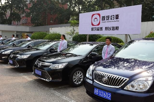 Want A Taxi In China? Don't Call Uber, Call The State