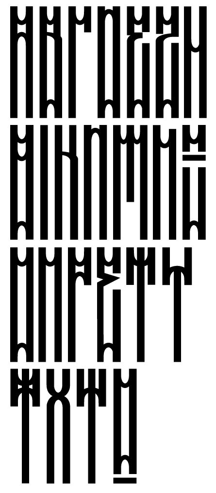 Ramp font on Behance