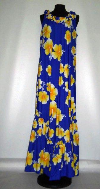 """Rochie maxi vintage """"Hilo Hattie"""" anii '70 http://www.vintagewardrobe.ro/cumpara/rochie-maxi-vintage-hilo-hattie-anii-70-7494218 #vintage #vintagewardrobe #vintageautentic #vintagedresses #hawaianstyle #1970s"""