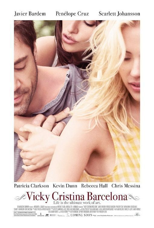 Vicky Cristina Barcelona (2008) dir. by Woody Allen.  Two girlfriends on a summer holiday in Spain become enamored with the same painter, unaware that his ex-wife, with whom he has a tempestuous relationship, is about to re-enter the picture.
