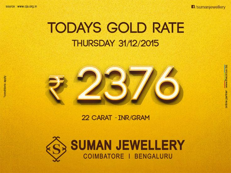 Hurry Up #Goldrate‬  have #Fallen‬ . Todays #Gold‬   #22k‬ .  For Queries: support@sumanjewellery.in #gold_rate‬   #market‬   #jewel‬   #sumanjewellery‬   #coimbatore‬