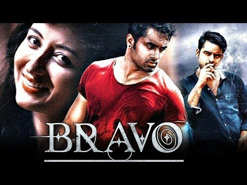 Bravo is a Blockbuster 2017 South Indian Movie in Hindi Dubbed Starring Unni Mukundan, Tovino Thomas & Priyanka. It's a Super Action Thriller Full Movie in Hindi Dubbed & turned out to be Superhit on Box Office. Witness the Non-Stop Action & Never Seen Thriller in... https://newhindimovies.in/2017/07/12/bravo-2017-latest-south-indian-full-hindi-dubbed-movie-new-released-action-thriller-dubbed-movie/