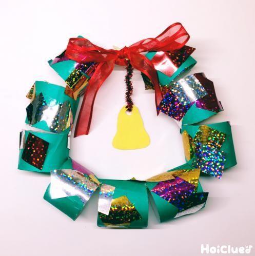 トイレットペーパーの芯で楽しむ、手作りのクリスマスリース。コロコロ転がしながら飾り付けをする工程も楽しい♪クリスマス時期はもちろん、色やモチーフを変えれば季節関係なく楽しめる製作遊び。