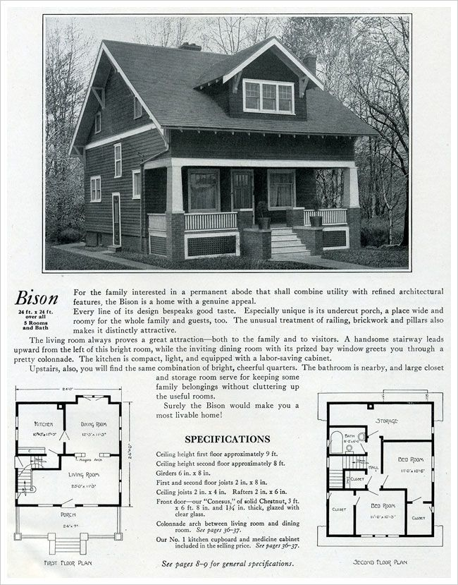 1920 Bennett Homes The Bison This Is Our First House Floor Plan