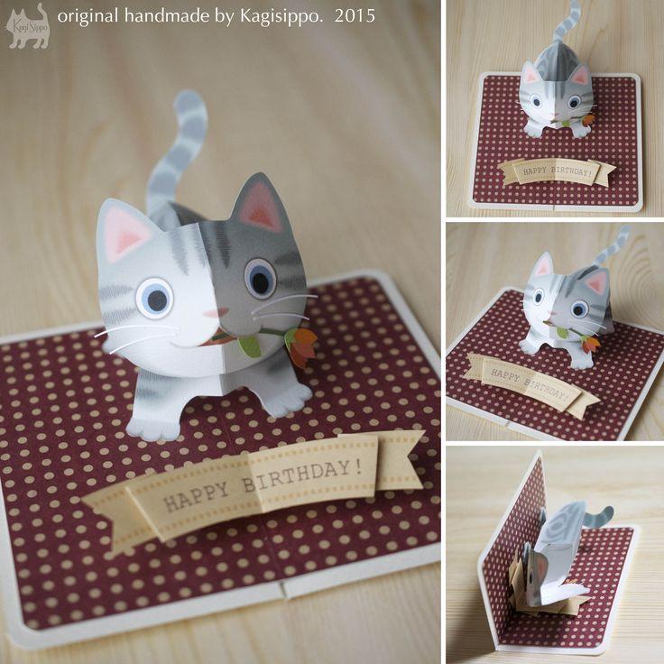 pop-up birthdaycard [American shorthair]  original handmade by Kagisippo.   ------------------------- [Youtube]  https://youtu.be/Raq6d8T-AT0