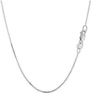 JewelryAffairs 14k White Gold Classic Mirror Box Chain Necklace, 0.7mm, 16 Inch.
