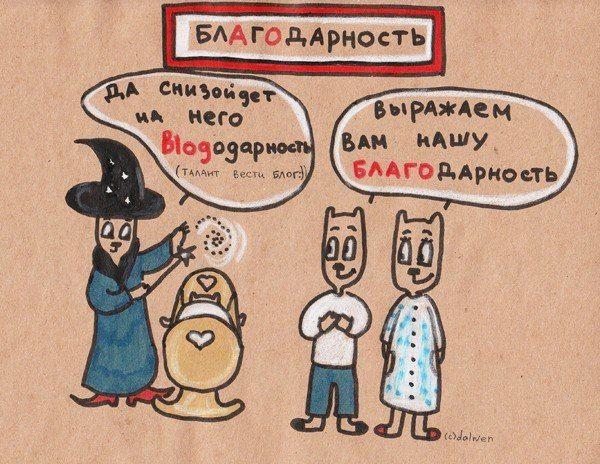 pravila-russkogo-yazika_creu-ru_30