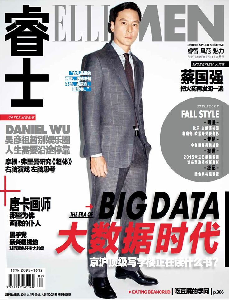 Daniel Wu in Ermenegildo Zegna on the cover of Elle Men China, Sept 2014 #magazine #fashion