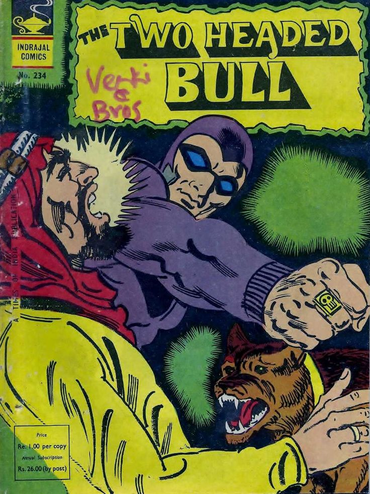 Indrajal Comics #234 - The Two Headed Bull (Issue)