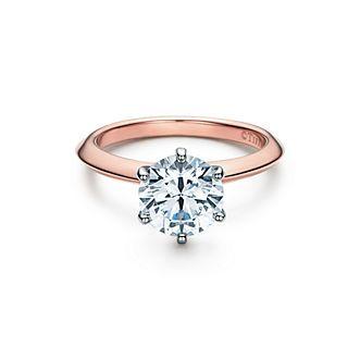 Anéis de noivado - Conheça a coleção de anéis de noivado   Tiffany & Co.