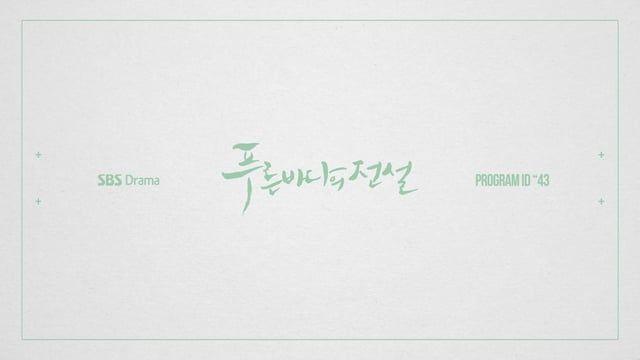 #Personal project SBS/Broadcasting SBS Visual Communication Team 2016.11 Role:All Software:After effects/Photoshop/illustator - j87keem@naver.com facebook.com/heonjoong.kim instagram.com/j87keem