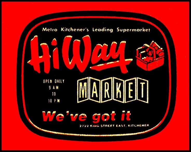 HiWay Market logo from 1981, restored by www.tnjpostercreations.com