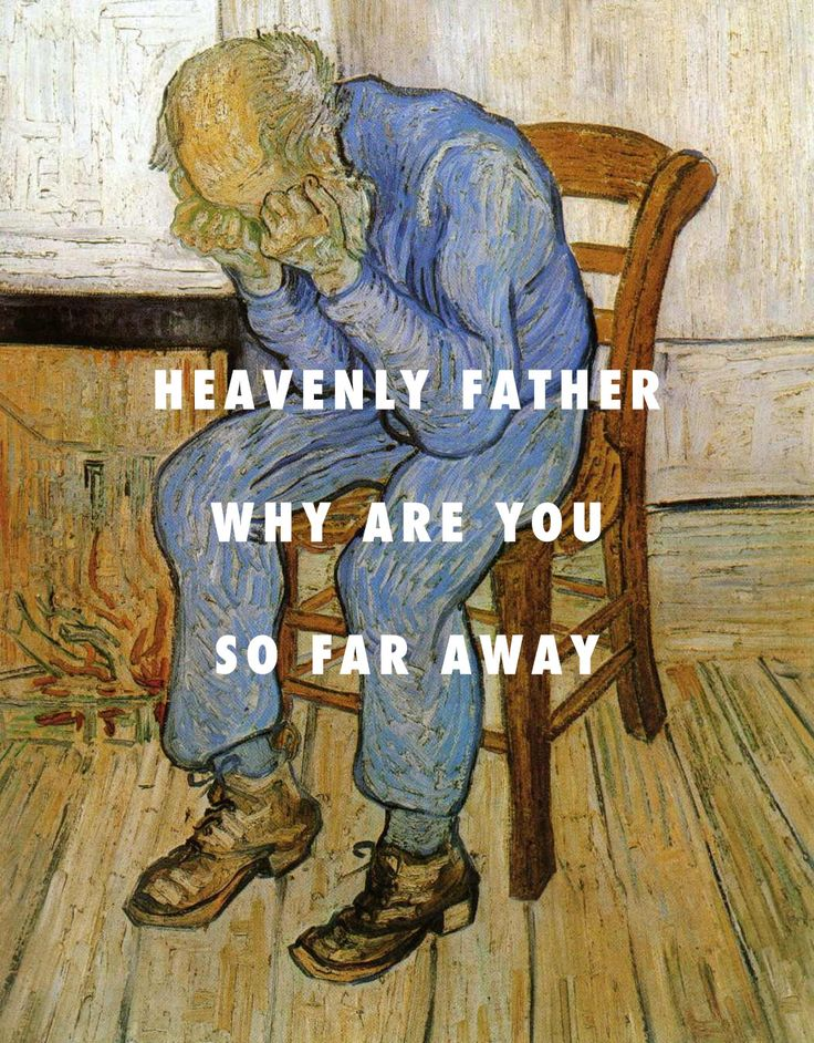 I been asking questions: Where the lord? At eternity's gate (1890), Vincent van Gogh / Heavenly Father, Isaiah Rashad