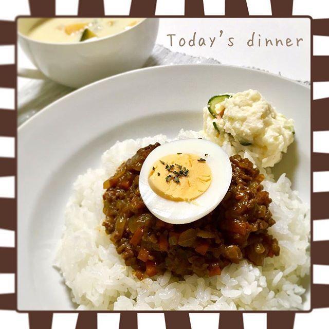 ドライカレー作った!🍛 ゆで卵とポテトサラダを添えて🌱 しめじとカボチャの豆乳味噌スープも 栄養満点!美味しくできました!✨ #北海道 #札幌 #ごはん #肉 #魚 #野菜 #酒 #日本酒 #花 #かわいい#デザート #スイーツ #おやつ #おいしい #美味しい #おうちごはん #クッキングラム  #幸せ #感謝 #ありがとう #ドライカレー #カレー #ゆで卵 #ポテトサラダ #サラダ #スープ #豆乳 #味噌 #晩ごはん #手作り