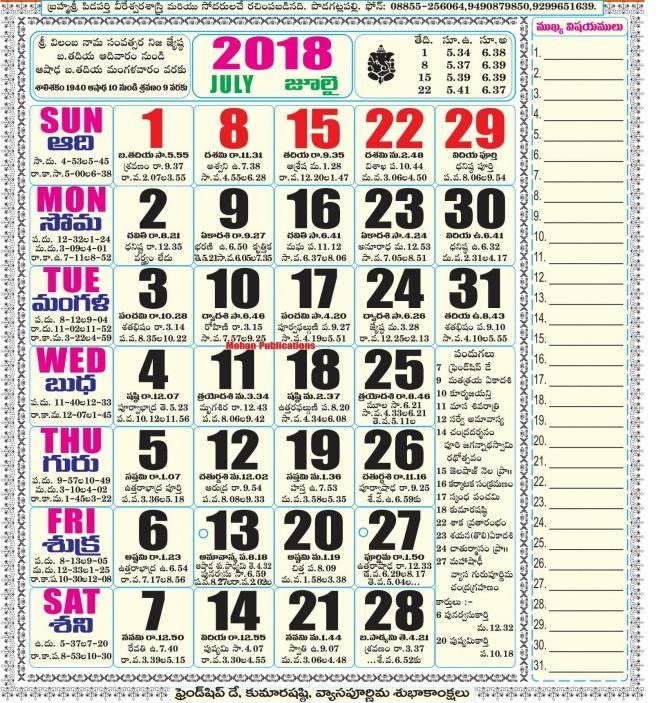 1982 april telugu calendar