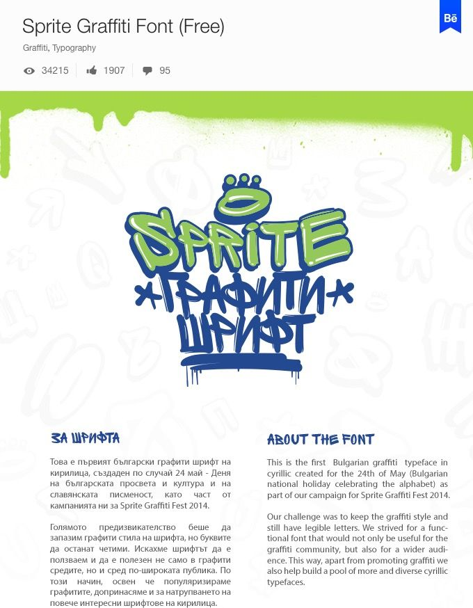On the Creative Market Blog - Graffiti Fonts: The Ultimate Guide