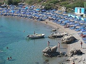 Charter Rhodos - Hotel Cathrin 4* | Charter