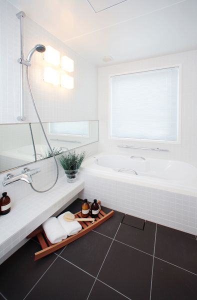 Japanese bath. Oh i miss it.